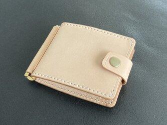 巾85mmフラットになるマネークリップ カード4枚+マルチポケット 札ばさみ MC-100ki ヌメ革 生成りの画像
