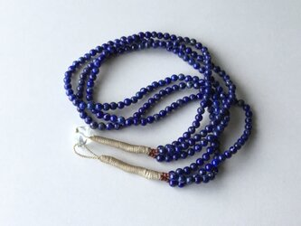 青い3連ネックレス【受注制作】/天然石の画像