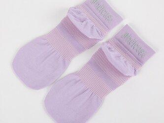 癒本舗 ヒルコス 男女兼用 靴下 抗菌防臭 ショートソックス スミレ 24~26cmの画像