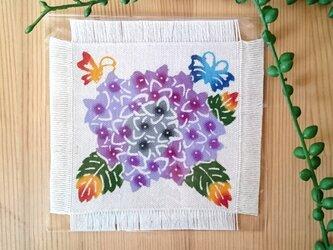 手染め 紫陽花  コースターの画像