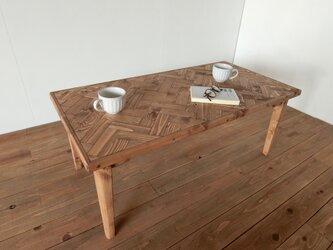 ヘリンボーンのローテーブル【ブラウン】30%オフの画像