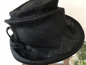 シゾール 夏帽子 黒色(変形 中折れ)の画像