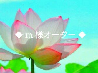 【m様オーダー】麻バッグの画像