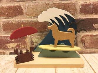 夏☆波とカニと柴犬の置物☆サーフィン☆海☆夏休み☆犬種の変更も色変更も可能!の画像