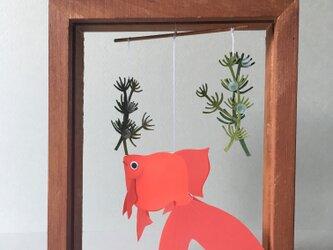 小さなフレーム付きモビール*金魚の画像