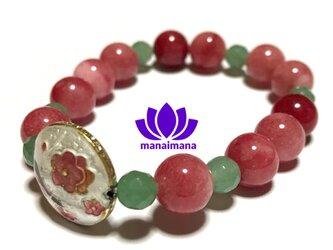 【manaimana】一点もの 15cm  梅の香 恋のお守りにの画像