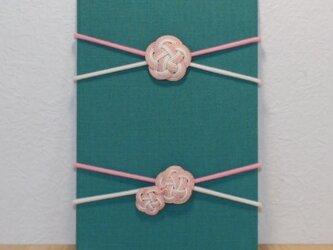 御朱印帳バンド 水引・梅結び ピーチ × 灰桜 × 白の画像