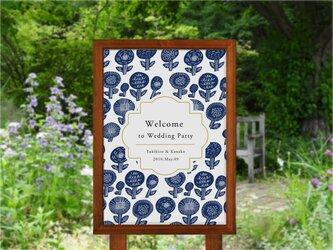 青のウェルカムポスター(パネル印刷OK)の画像