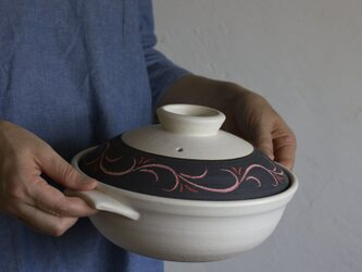 土鍋 arabesque4の画像