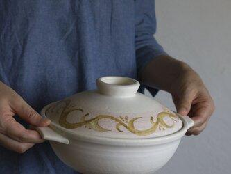 土鍋 arabesque8の画像