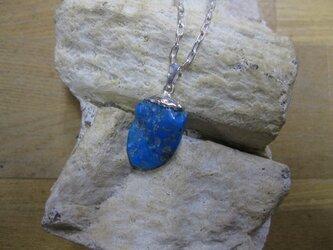 トルコ石原石ラフカットSVペンダントの画像