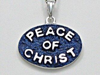 クロス以外の作品 「キリストの平和」のペンダント sc04の画像