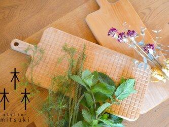 【数量追加】桜×格子柄のカッティングボード (Mサイズ)cutting board - 格子 - 0021 b 桜 (チェリー)の画像