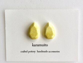陶drop : レモン : ピアス/イヤリングの画像
