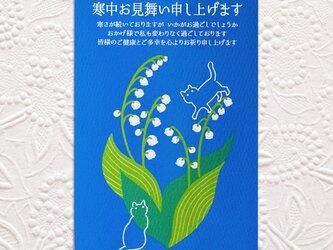 幸福の花〜鈴蘭と猫のポストカードの画像
