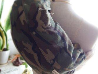 抱っこ紐収納カバー camouflage(カーキ)の画像