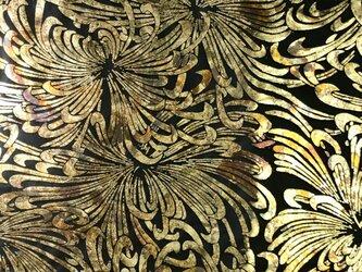 ギルディング和紙 乱菊柄黒和紙黃混合箔の画像