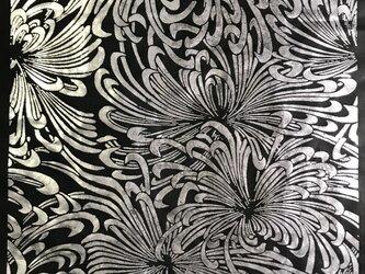 ギルディング和紙 乱菊柄黒和紙銀箔の画像