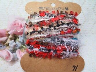 71♪花hana花♪ミシンキルト*オリジナルな素材作り*変わり糸(2個セット)5組以上送料無料の画像