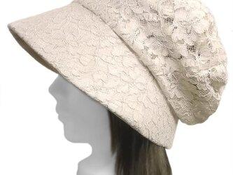 花柄コードレース&オーガニックコットンニット/セレブ帽子(ゆったり)◆ナチュラル系の画像