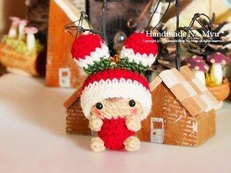 【受注制作】あみぐるみ・うさ耳帽子のベビーちゃん・Christmasカラー(S) /ボールチェーンの画像