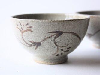 忍冬文唐草茶碗の画像