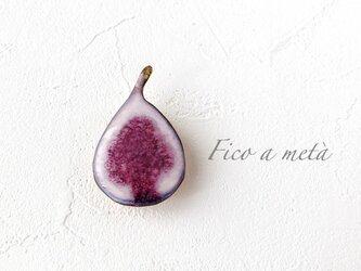 半分の無花果ブローチ(紫)の画像