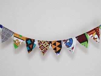アフリカ布のガーランド テントや部屋の飾りに!の画像