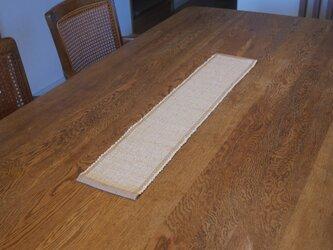 裂織 テーブルランナー 草木染  ☆送料無料【015】の画像