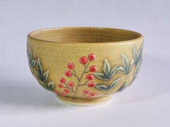 抹茶碗  南天浮彫茶碗の画像