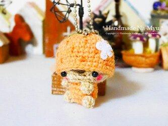 【受注制作】あみぐるみ★オレンジの着ぐるみベビーちゃん(S)/ボールチェーンの画像