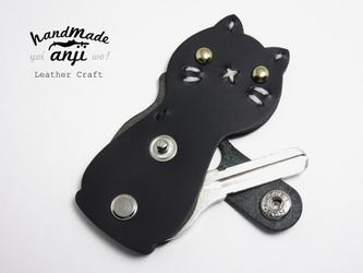 家鍵1本用 幸運の黒猫革キーケース 白ステッチの画像