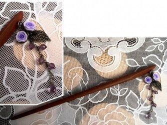 紫薔薇の簪の画像