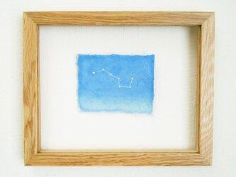 北斗七星(ブルー)の画像