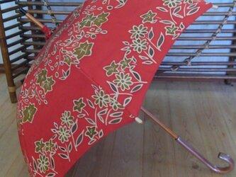 深紅の羽織からリメイクの日傘の画像