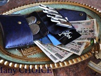 革の宝石ルガトー・2つ折りコインキャッチャー財布(改)(紺)の画像