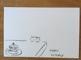 絵葉書/ポストカード <happy birthday>の画像