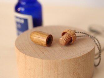 木彫どんぐりのアロマディフューザー(ペンダント) | ARB-4 | ナラ×メイプルの画像