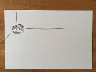 絵葉書/ポストカード <はじっこが好きなもので>の画像