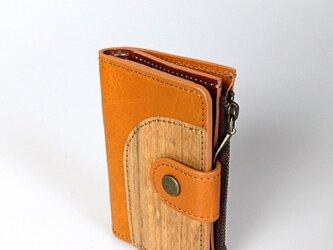木と革のマルチなキーケース ---小銭入、カードポケット付 [キャメル]の画像