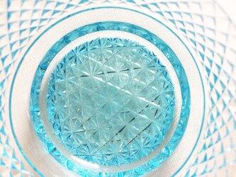 切子グラス スタイリッシュブルーの画像