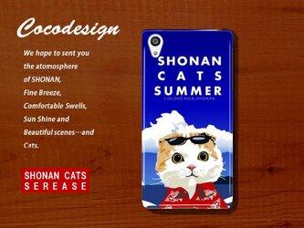 湘南Cats モバイルケース 湘南Cats SUMMER 001 スコティッシュフォールドの画像