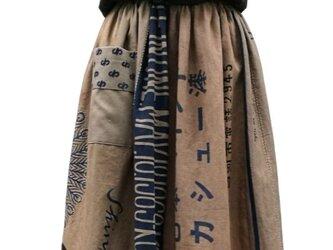 手ぬぐいのリメイクスカートの画像