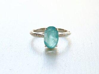 Grandidierite Milgrain Ringの画像