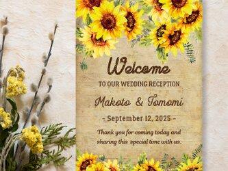 ひまわり ウェルカムボード 結婚式の画像