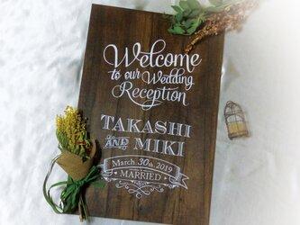 【受注製作】木製アメリカンヴィンテージ/手描きウェルカムボード⋆結婚式の画像