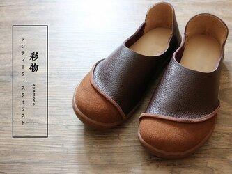 【受注製作】牛革縫製T字ぺたんこ靴 丸トウ 上質レザー KT0202の画像