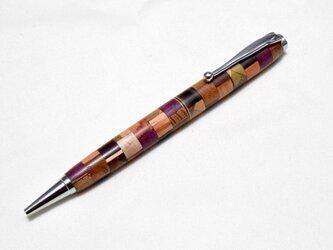 (再出品)【寄木】手作り木製ボールペン スリムライン CROSS替芯の画像