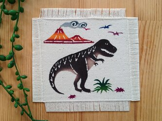 手染め ティラノサウルス コースターの画像