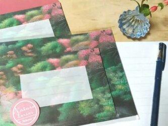 レターセット/箱根の画像